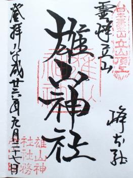 IMG_0846.1.JPG